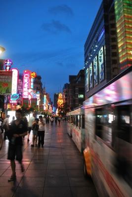 East Nanjing Road, Shanghai, China - Version 2
