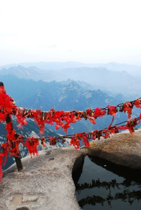Hua Shan, China - Version 2