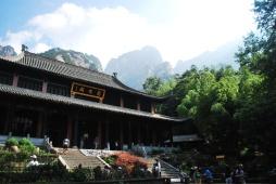 Huang Shan, China - Version 2
