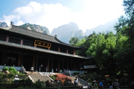 Huang Shan, China - Version 2