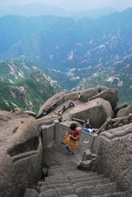 Huang Shan, China - Version 3