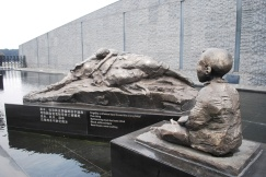 Nanjing Massacre Memorial - Version 2