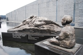 Nanjing Massacre Memorial - Version 2