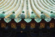 Shaolin Temple, China - Version 2 (1)