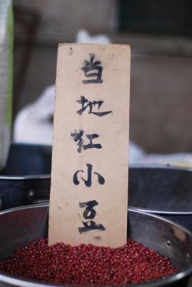 Tai'an Market - Version 2 (4)