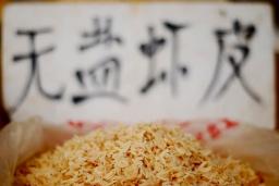 Tai'an Market - Version 2 (7)