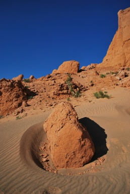 The Flaming Cliffs - Version 2 (3)