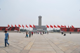 Tiananmen Square, Beijing, China - Version 2