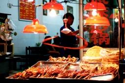 Xian, China - Version 3