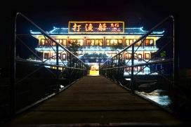 China_2015_009987