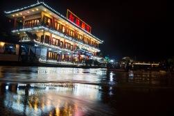 China_2015_010042
