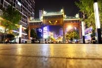 China_2015_010151