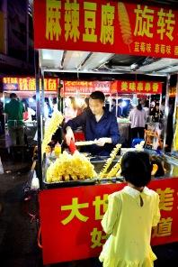 China_2015_010254