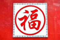 China_2015_011109