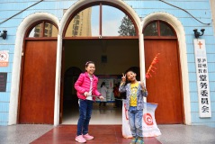 China_2015_012274