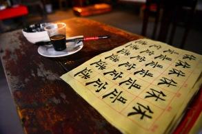 China_2015_014378