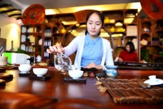 China_2015_014703