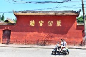 China_2016_024791