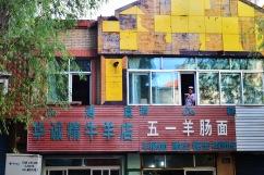 China_2016_027671
