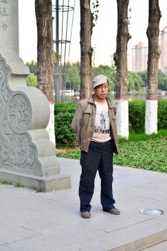 China_2016_029246