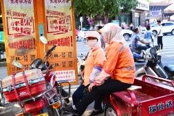 China_2016_029662