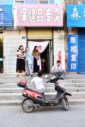 China_2016_029767