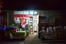 China_2016_032228