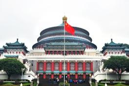 China_2016_033774