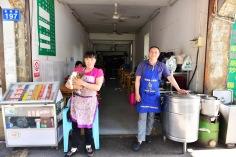 China_2017_041531