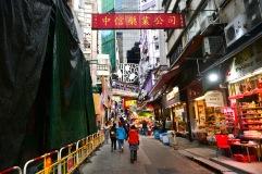 Hong_Kong_2017_344